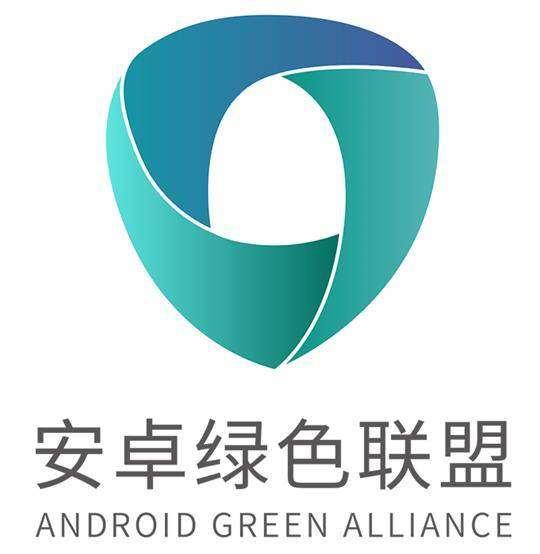 安卓绿色联盟