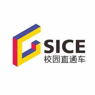 G-SICE校园直通车