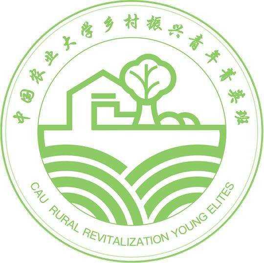 中国农业大学企业家校友联谊会农场主分会