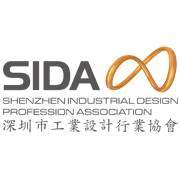 深圳市工业设计行业协会