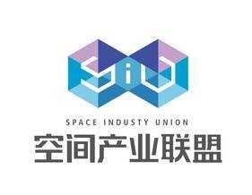 空间产业联盟
