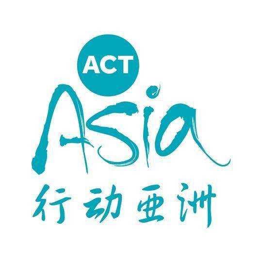 行动亚洲ACTAsia