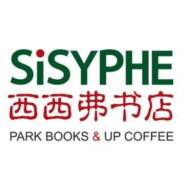 西西弗书店华东情报局