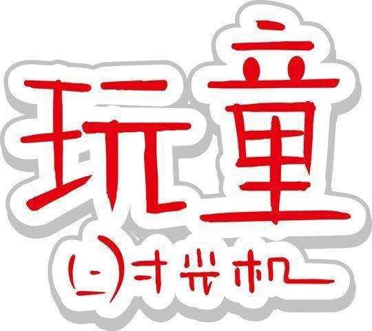 北京云青科技有限公司