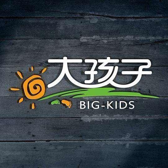 广州大孩子户外旅行网