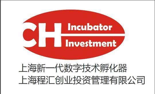 上海程汇创业投资管理有限公司