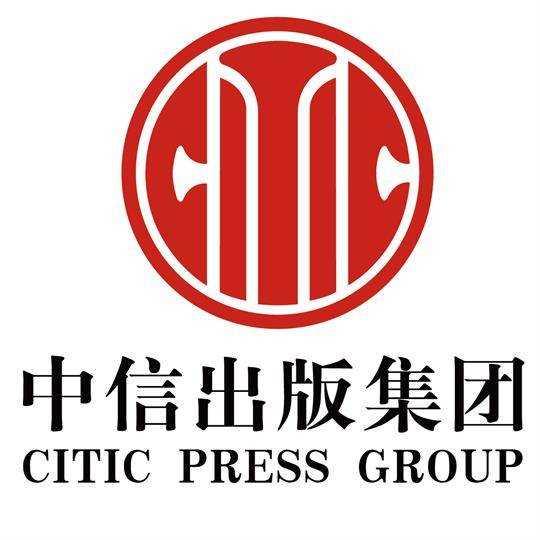 中信出版集团商业社