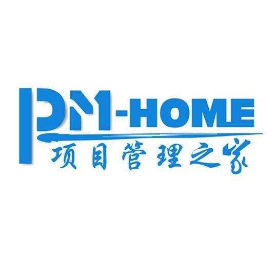 广州韦雅度企业管理咨询有限公司(项目管理之家)