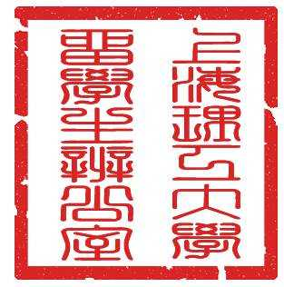 上海理工大学留学生办公室 USST-ISO