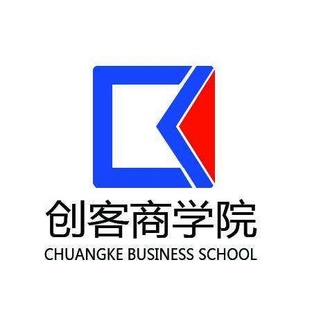 广州创客商学院