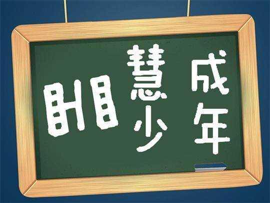 广州市慧成教育科技有限公司