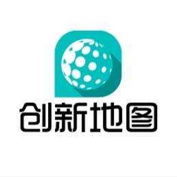 创新地图(北京)文化传播有限责任公司