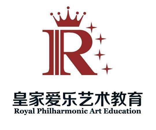 皇家爱乐艺术教育