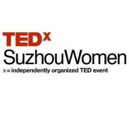 TEDxSuzhouWomen