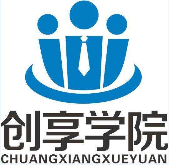 武汉市立德思科技有限公司