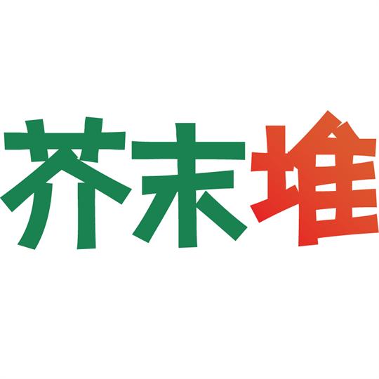 颉墨(北京)科技有限公司