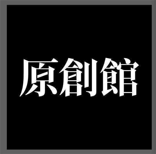 腾讯科技(深圳)有限公司