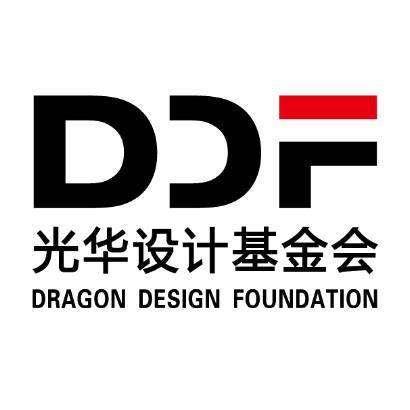 光华设计发展基金会