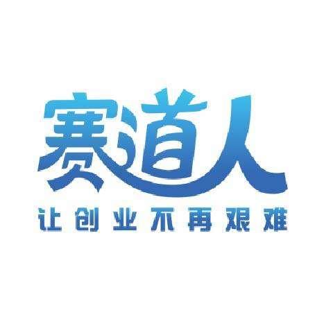 上海泽攘网络科技有限公司