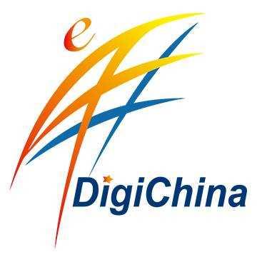 中国国际网络文化博览会