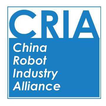 中国机器人产业联盟