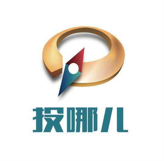 杭州投哪儿网络科技有限公司
