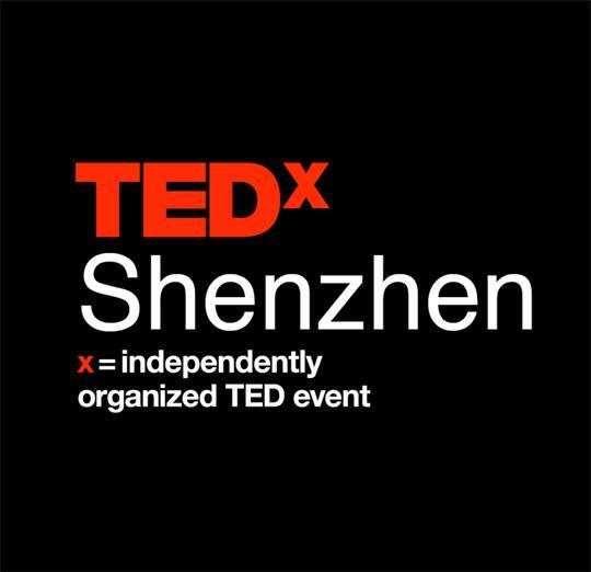 TEDxShenzhen