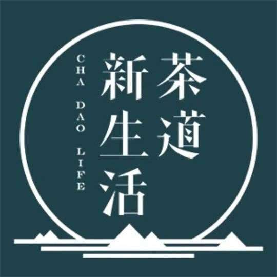 茶道新生活