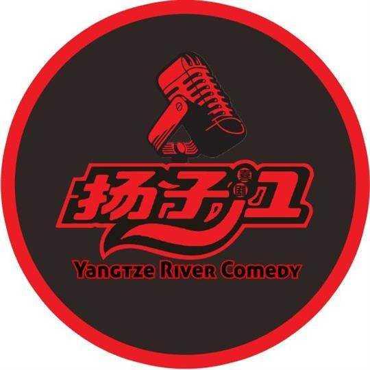 扬子江喜剧俱乐部