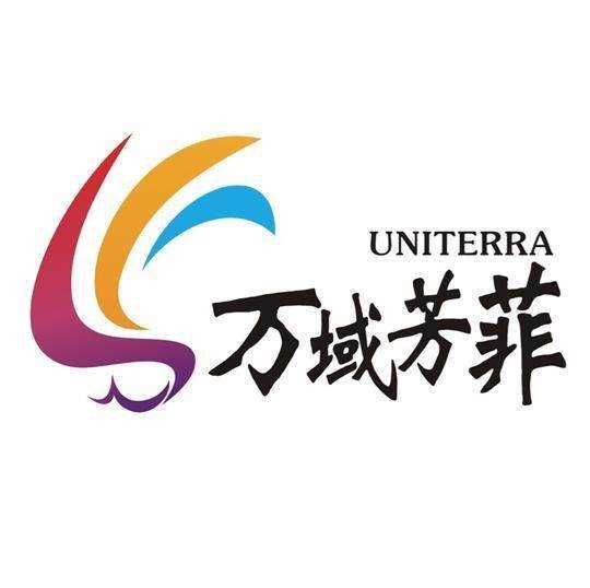 北京万域芳菲文化发展有限公司