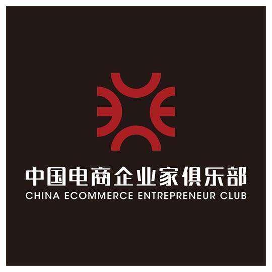 浙江征程文化传播有限公司