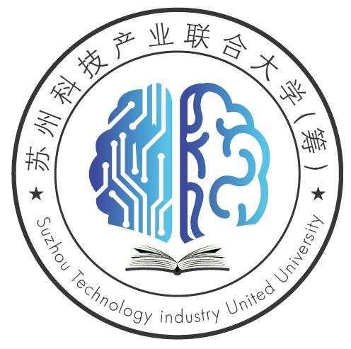 苏州科技产业联合大学