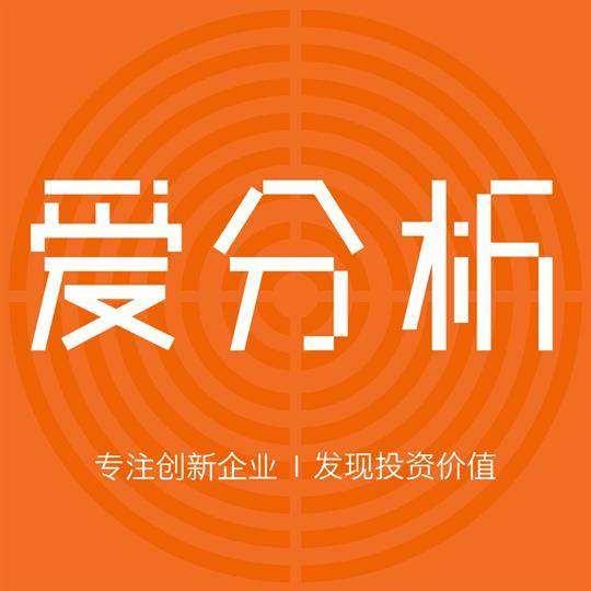 北京爱分析科技有限公司