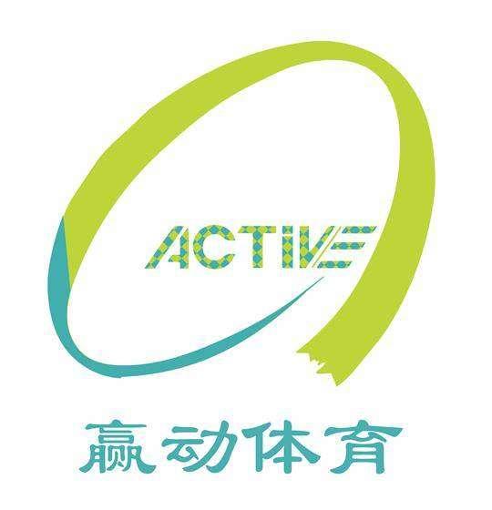 广州赢动体育活动策划有限公司
