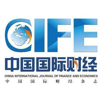 《中国国际财经》杂志社