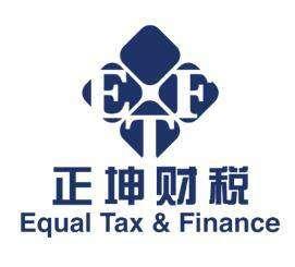 广州正坤财税顾问有限公司