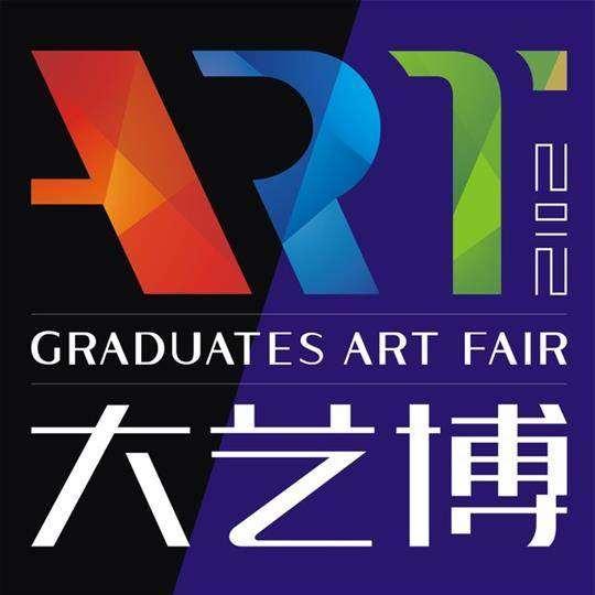 大学生艺术博览会