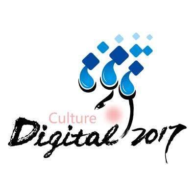 中关村数字文化产业联盟