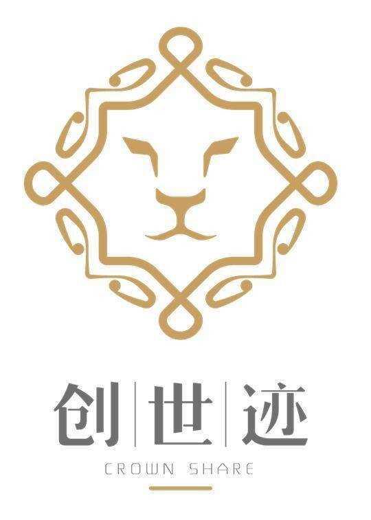 创世迹(深圳)企业发展有限公司