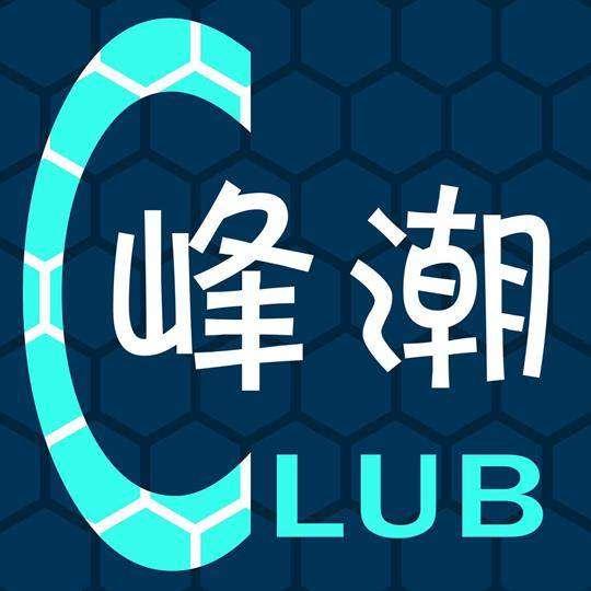 上海峰潮户外俱乐部