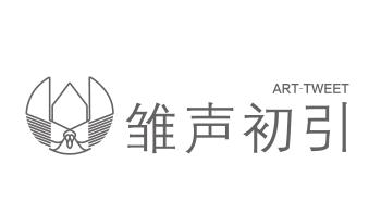 深圳市罗湖区雏声初引艺术服务中心