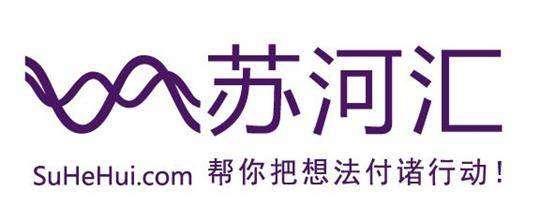 重庆苏河汇