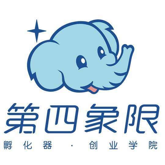 河南第四象限企业孵化器有限公司