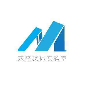 北京大学未来媒体实验室
