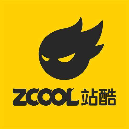 北京站酷网络科技有限公司