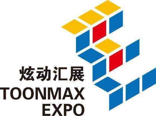 上海炫动汇展文化传播有限公司
