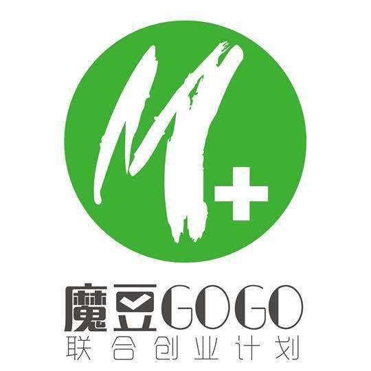 深圳魔豆创业孵化科技有限公司
