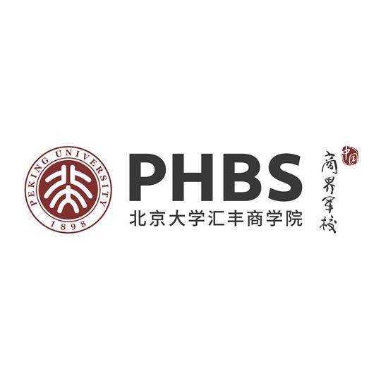 北京大学汇丰商学院创新创业中心