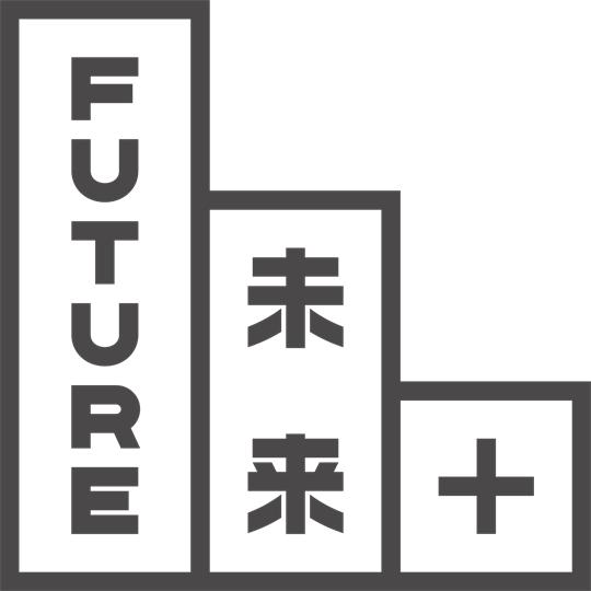 未来+城乡营造学院