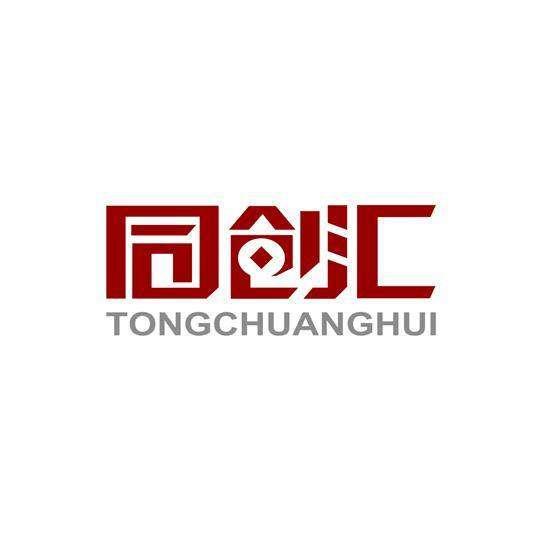 深圳市同创汇网络科技有限公司